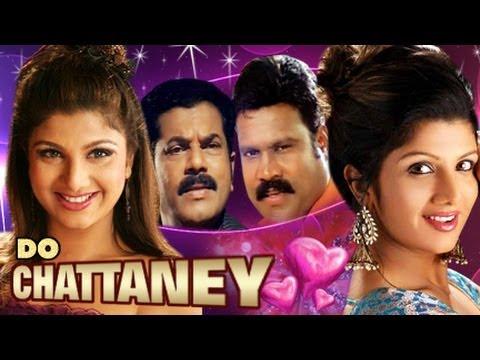 Do Chattaney (2008), Bollywood Hindi dubbed Movie, Rambha, Kalabhavan Mani, Mukesh
