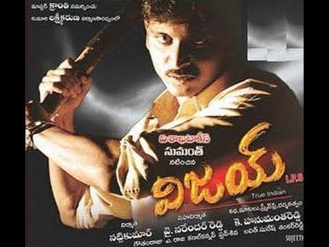Sipahi (2008), South Indian Movie In Hindi , Sumanth, Chandni, Vijay Kumar