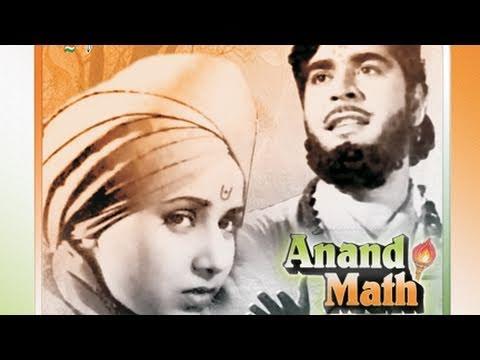 Anand Math (1952) Online Watch Download Free Bollywood Movie, Prithviraj Kapoor, Ranjana, Pradeep